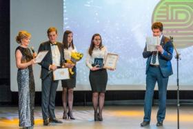 Церемония награждения осенней сессии 2017